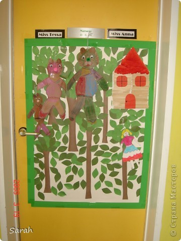 'We're Going on a Bear Hunt' story - one of my favourite stories. I wonder if there is a Russian translation of this book? This is our new book cover, the size of the classrom door. It took us 2-3 days to prepare the different parts of the display. фото 5