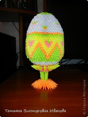 Моё первое яичко.