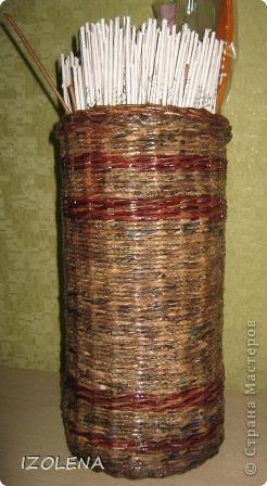 Вот такую помощницу сплела себе для бумажных трубочек. Высота 35 см, в диаметре-17 см. Вмещает около 500 газетных трубочек.  фото 1