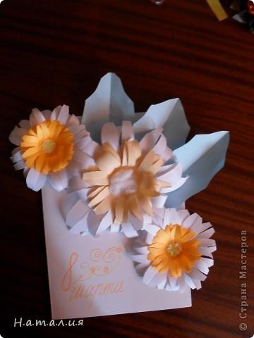 Корзина с цветами. фото 8