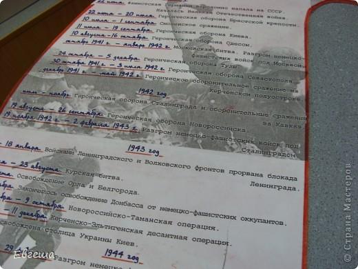 Стенгазета День Победы Аппликация Стенгазета к Дню Победы фото 6