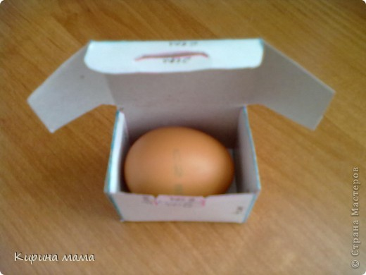 Коробочка подходит  для небольшого яичка.В самый раз для подарка  фото 1