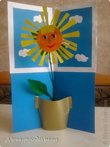 Этот весенний цветочек я дарю всем Мастерицам! фото 1