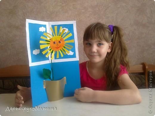 Этот весенний цветочек я дарю всем Мастерицам! фото 2