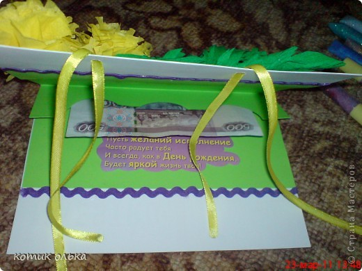 Дети пошли на День рождения, срочно нужен подарок! Для девочки 12 лет не знаешь,что и подарить. Мы решили - денюшку! Но надо же красивый конвертик! Около часа и вуаля! фото 10