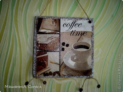Моя кофемания! фото 1