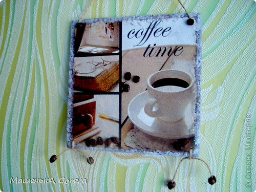 Моя кофемания! фото 2