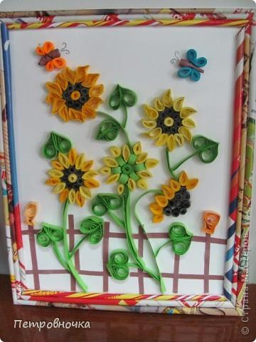 Вот продолжаю на работе делать работы из квилинга, дома из холодного фарфора. Кубанская тема не отпускает. Цветущий подсолнух символ солнышка. фото 1