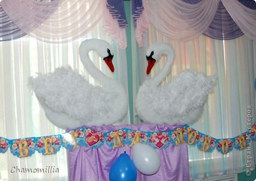Лебеди в свадебный зал