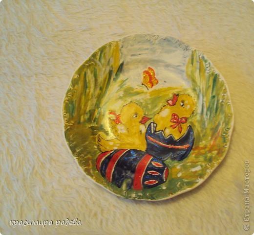 Подготовката за Великден продължава.Това са рисувани чинии с Великденски мотиви. фото 1
