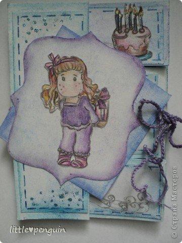 Моя первая открытка ко дню рождения. фото 1