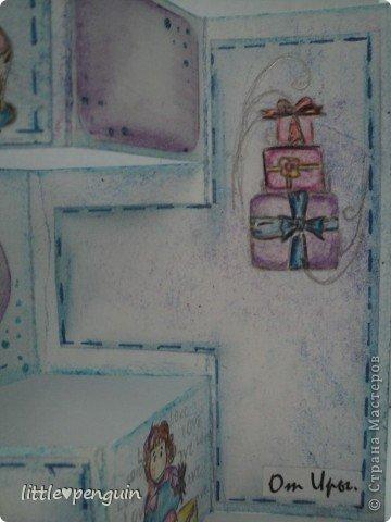 Моя первая открытка ко дню рождения. фото 8