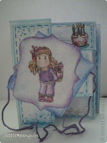 Моя первая открытка ко дню рождения. фото 5