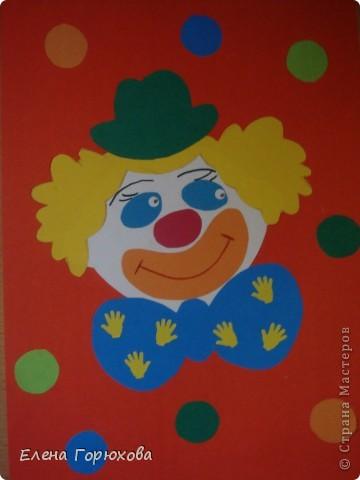 Вот такого клоуна мы сегодня делали с моими первоклашками. фото 1