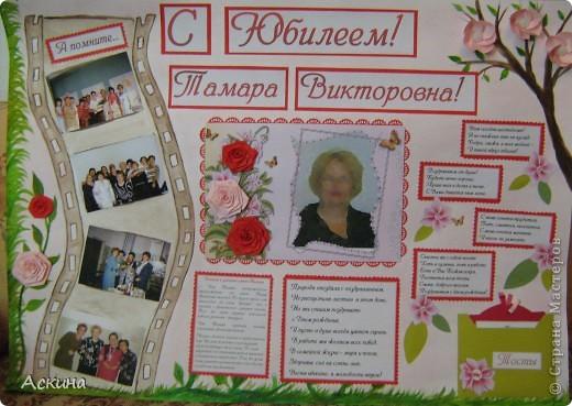 С днём рождения плакаты своими руками фото