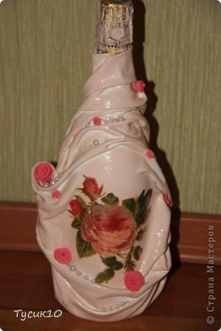 Первая бутылочка фото 2