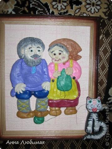 бабуля и дедуля фото 1