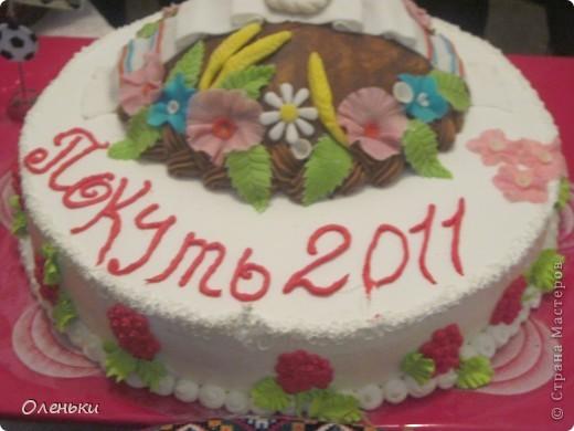 """Вот такой тортик """"Покуть 2011"""" был изготовлен Мастерицами фото 1"""