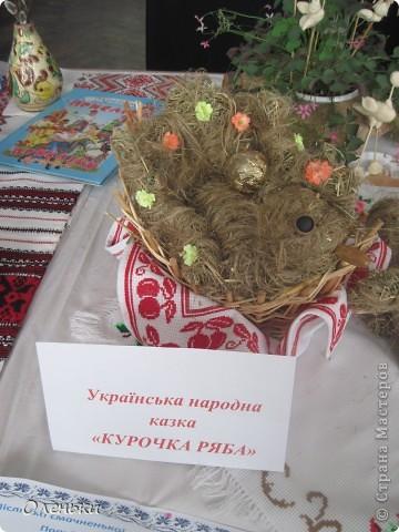 """Вот такой тортик """"Покуть 2011"""" был изготовлен Мастерицами фото 18"""