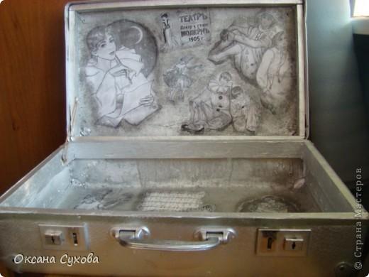 Был в Доме культуры в подвале старый чемодан...лежал, пылился и скучал... фото 1