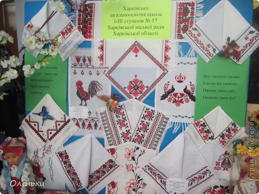 Выставка представляла собой изделия народного творчества и работы по истории родного края.  фото 16