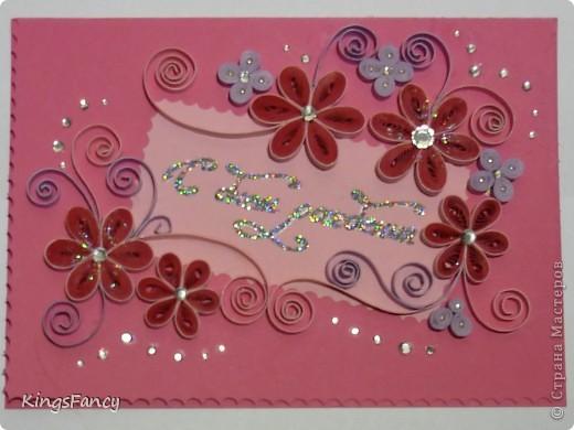 """открытка """"с днем рождения"""" фото 2"""