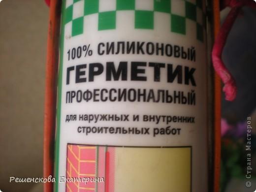 Мастер-класс Молды самодельные для ХФ  МК Листья фото 2