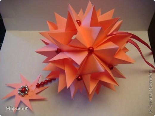 Кусудама с книги Unit Origami Fantasy  фото 1