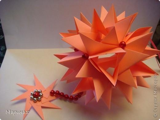 Кусудама с книги Unit Origami Fantasy  фото 3