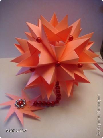 Кусудама с книги Unit Origami Fantasy  фото 2