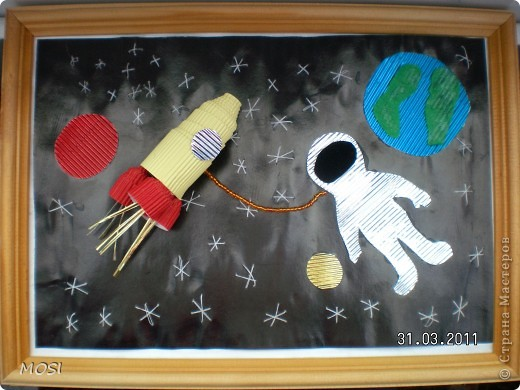 ....полёт в космос....