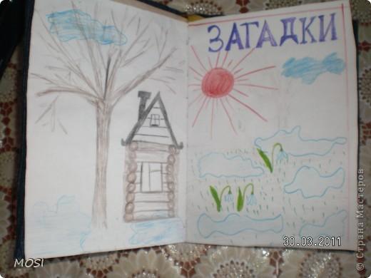 книжка... фото 2