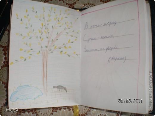 книжка... фото 3