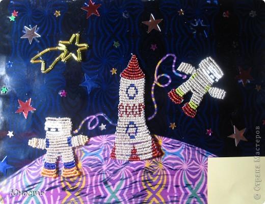 Работа выполнена Юлей (7 лет) к Дню космонавтики. фото 1
