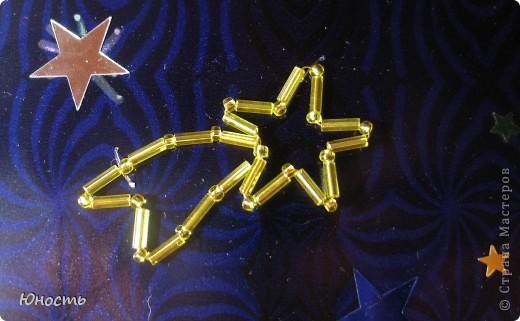 Работа выполнена Юлей (7 лет) к Дню космонавтики. фото 5