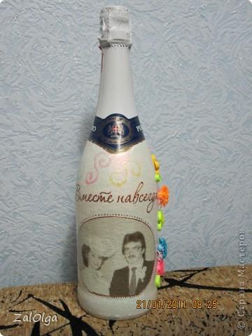 Эту бутылочку делала в подарок родителям на 27 годовщину свадьбы! фото 1