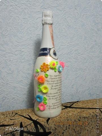 Эту бутылочку делала в подарок родителям на 27 годовщину свадьбы! фото 2