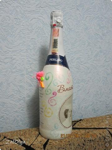 Эту бутылочку делала в подарок родителям на 27 годовщину свадьбы! фото 4