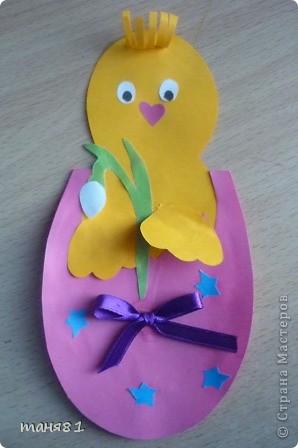 Вот такие у нас получились цыплята-открытки. фото 2