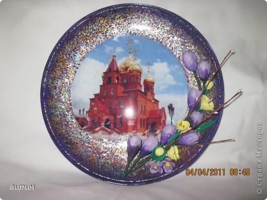 Это храм Сергия Радонежского, который находится у нас, на Кубани.Решила воспользорваться фото для декупажа.ХФ ( самовар)- цветы. Всё просто.Но мне не понравилось.И фото  не очень, и тарелка не вытерта как следует. фото 4