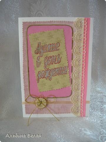 Вот такие заколки, резинки и ободок сделала в подарок на день рождения дочери подруги. фото 4