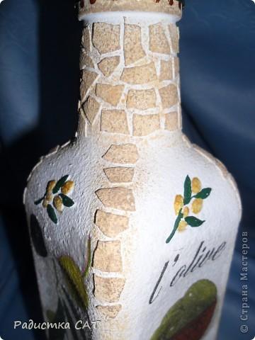 Банка из под детского питания и бутылка оливкогого масла. фото 3