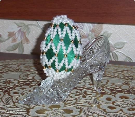 Праздничное яичко