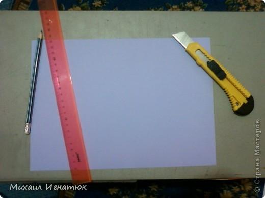 Как то делая оригами я подумал что много времени уходит на разметку и вырезание листочков для модулей и вот такая мысль мне пришла в голову. Для этого нам понадобится: карандаш, линейка, нож (желательно канцелярский) и собственно лист формата А4. фото 1