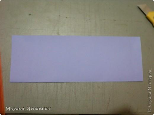 Как то делая оригами я подумал что много времени уходит на разметку и вырезание листочков для модулей и вот такая мысль мне пришла в голову. Для этого нам понадобится: карандаш, линейка, нож (желательно канцелярский) и собственно лист формата А4. фото 2