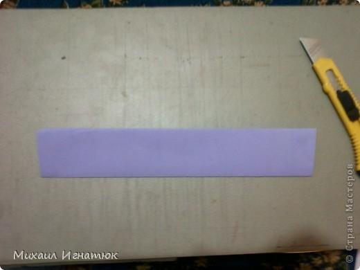 Как то делая оригами я подумал что много времени уходит на разметку и вырезание листочков для модулей и вот такая мысль мне пришла в голову. Для этого нам понадобится: карандаш, линейка, нож (желательно канцелярский) и собственно лист формата А4. фото 3