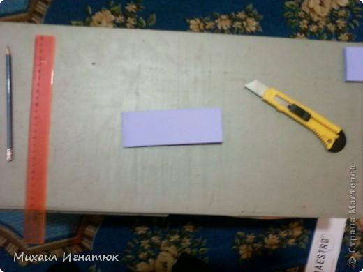 Как то делая оригами я подумал что много времени уходит на разметку и вырезание листочков для модулей и вот такая мысль мне пришла в голову. Для этого нам понадобится: карандаш, линейка, нож (желательно канцелярский) и собственно лист формата А4. фото 4