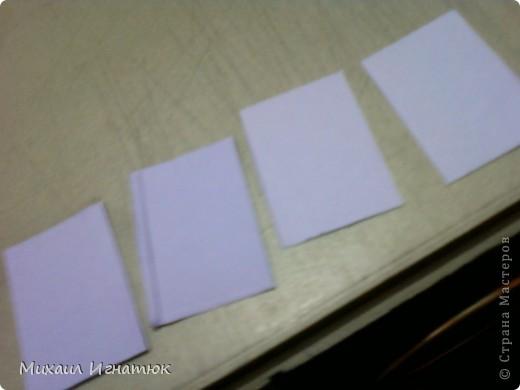 Как то делая оригами я подумал что много времени уходит на разметку и вырезание листочков для модулей и вот такая мысль мне пришла в голову. Для этого нам понадобится: карандаш, линейка, нож (желательно канцелярский) и собственно лист формата А4. фото 11