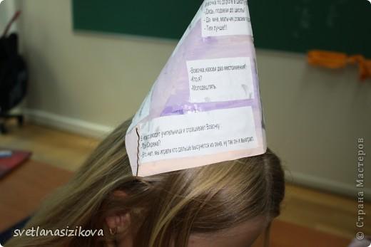 А это участница конкурса из 3 класса Ольга Мороз. фото 5