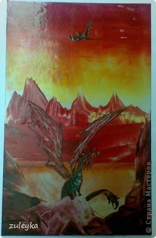 дракон в горах фото 1